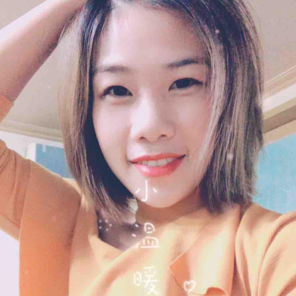 Đập Vỡ Cây Đàn - Karaoke - Quang Lê