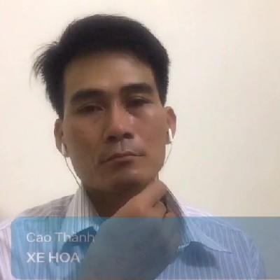 [Karaoke] Bà Năm - Beat Nam