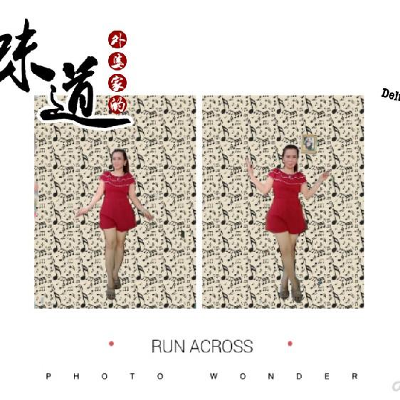 ❇️ Ngại Ngùng ❇️  Hồng Hạnh  ❇️- Như Quỳnh karaoke