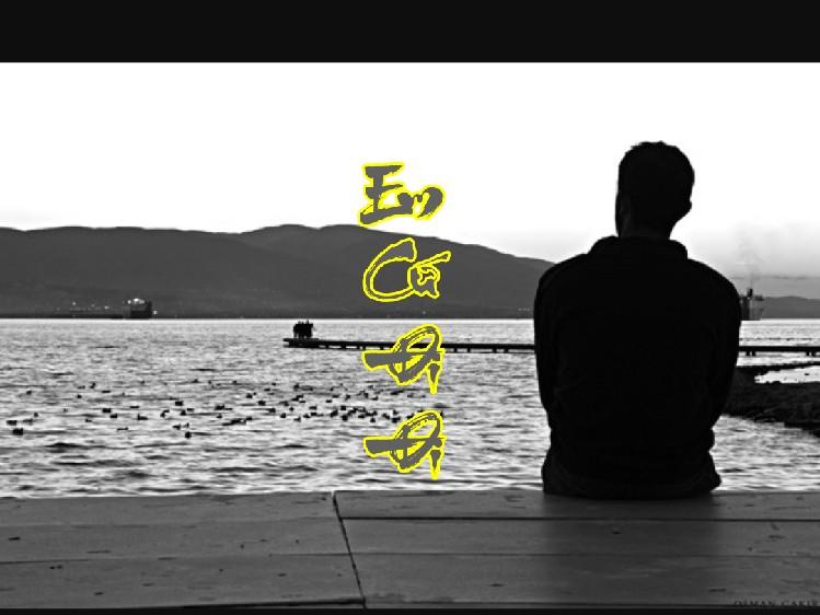 Cover - Trịnh Đình Quang .Tone Nam